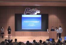 東京学芸大学附属高等学校