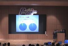 東京成徳大学高等学校 中高一貫部